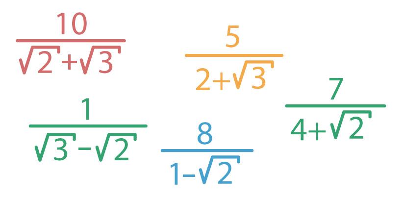 5 frações com denominadores com soma ou diferença de radicais de índice 2
